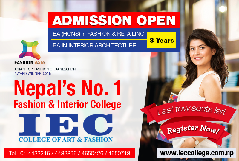 iec college of art fashion